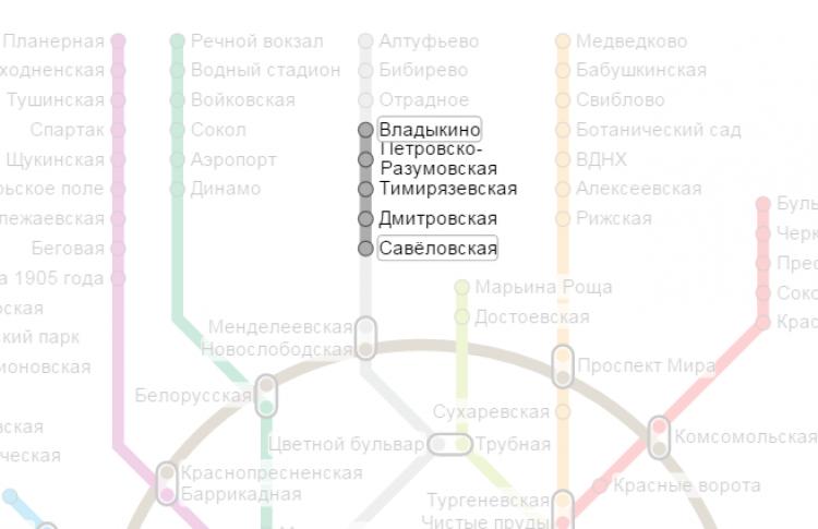Участок Серпуховско-Тимирязевской линии закроют на четыре дня