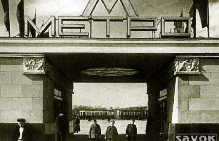 В Москве откроется выставка истории метро