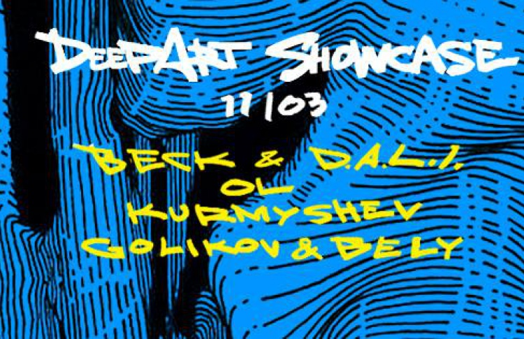 Deep Art Showcase