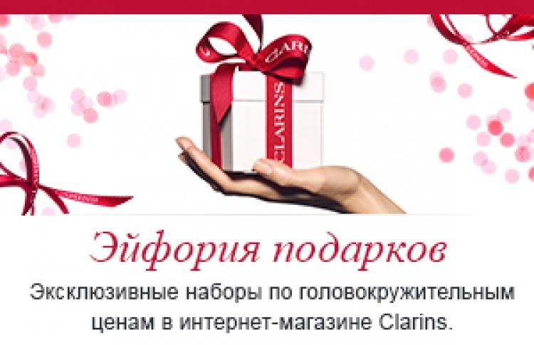 Эйфория подарков