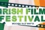 Ирландский Кинофестиваль 2016