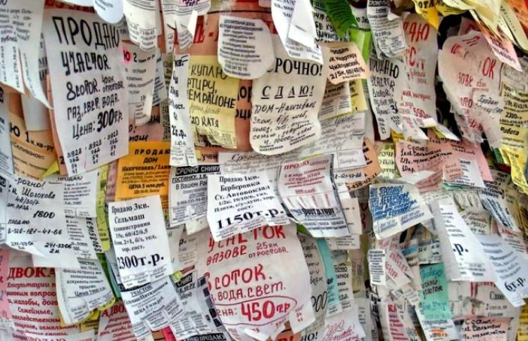 Квартиры москвичей перестали дешеветь
