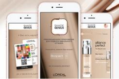 L'Oreal Paris запустил мобильное приложение для подбора идеального тона
