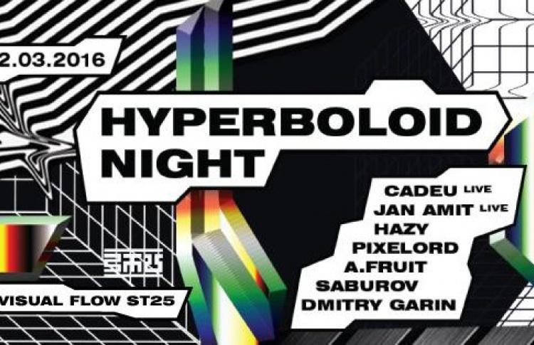 Hyperboloid Night