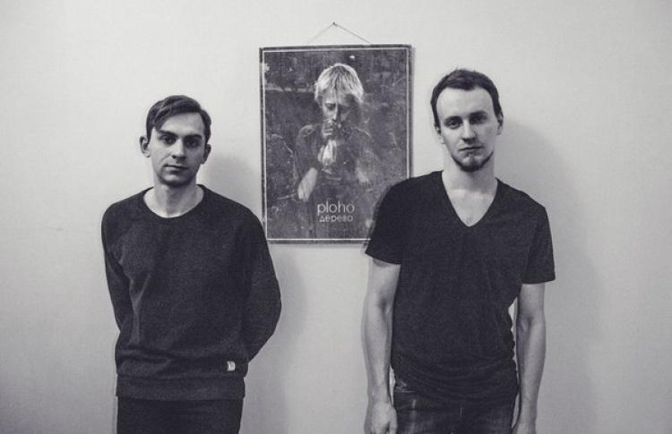 Ploho — презентация альбома