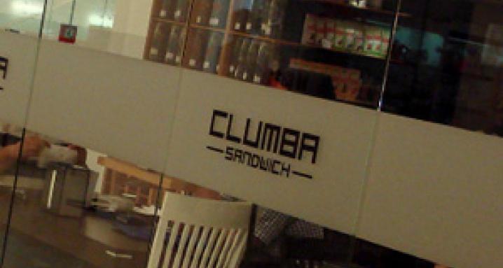 Клумба Сэндвич