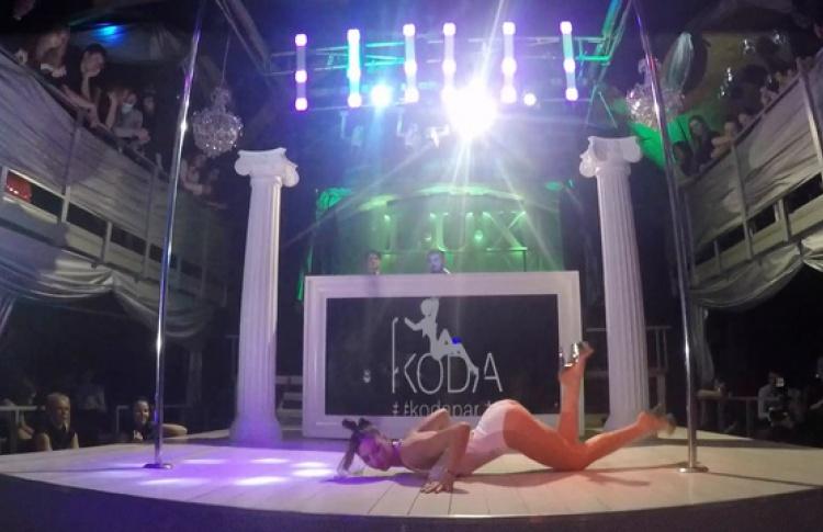 Koda party