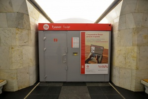 На всех станциях МКЖД поставят бесплатные туалеты