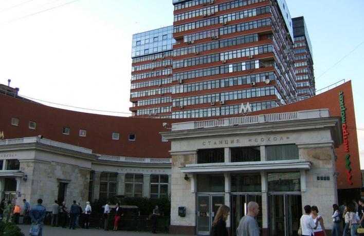 Фасады 13 станций метро реконструируют ко Дню города