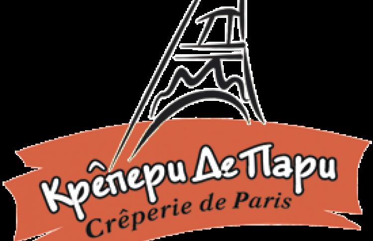 Крепери де Пари