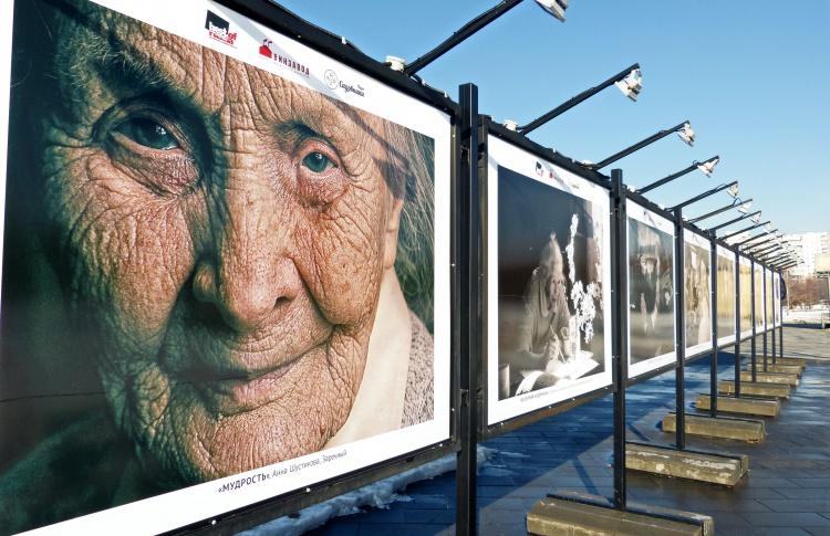 Выставка «Грани женщины» проекта BEST OF RUSSIA
