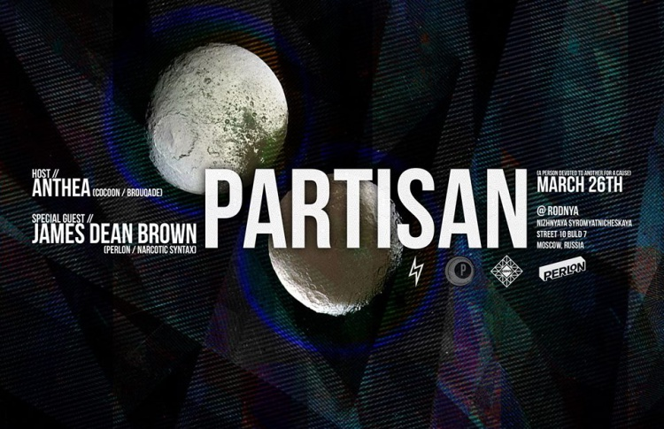 PARTISAN w/ ANTHEA & JAMES DEAN BROWN