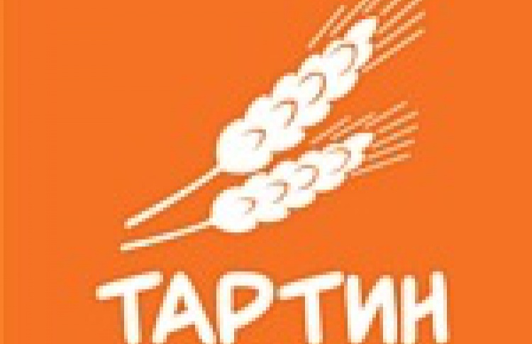 Тартин