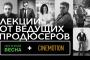 Кинопродюссер Алексей Агеев о сериалах будущего