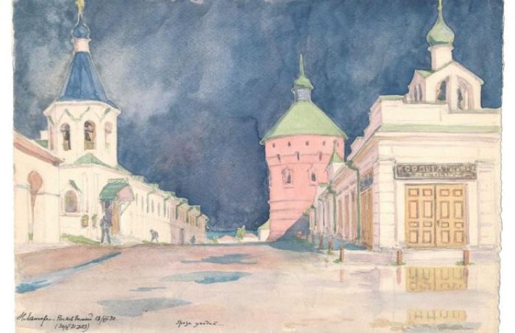 Николай Лансере. Архитектура, акварель, письма