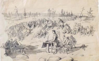 Выставка «Дневник эпохи»