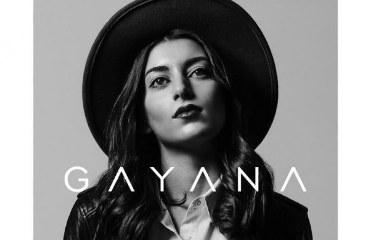Gayana  — отечественный Фил Коллинз в юбке