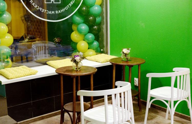 Открылось кафе «Лейка и кофейник»