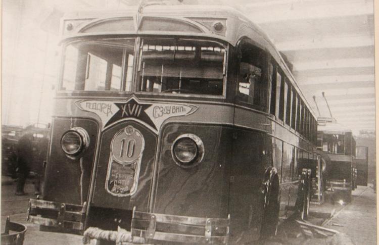 Ликсутов отменил троллейбусы по всему центру