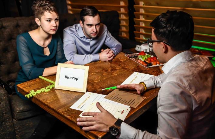 Игра «Разумные люди» — новый формат отдыха с друзьями.
