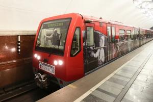В метро запустят поезд еще и ко Дню космонавтики