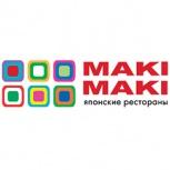 Маки Маки