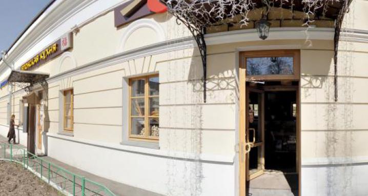 Якитория на Комсомольском проспекте