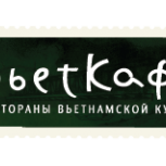ВьетКафе