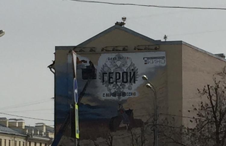К 9 мая на фасадах домов появятся граффити с изображением героев войн ХХ века