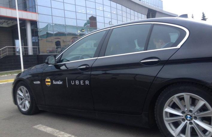 Uber отменил бесплатное ожидание для московских пассажиров