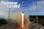 Как Москва будет отмечать День космонавтики