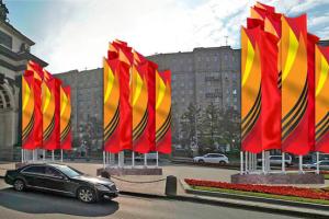 Как Москва отпразднует 9 мая