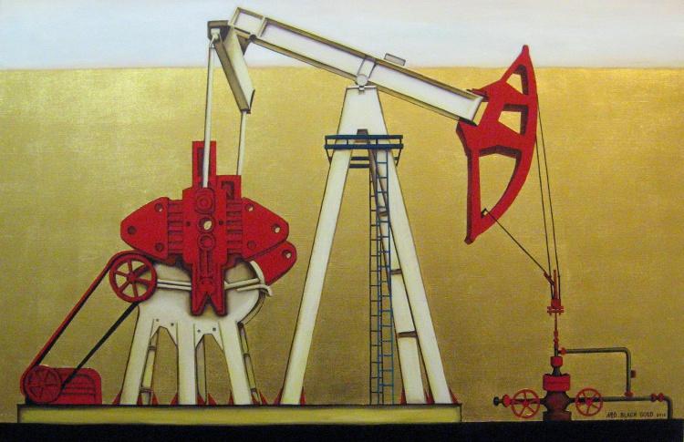 «Нефть» Юлии Малининой