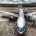 Четвертый московский аэропорт откроют через месяц