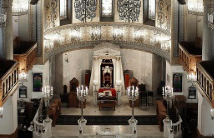 Большой зал Московской хоральной синагоги