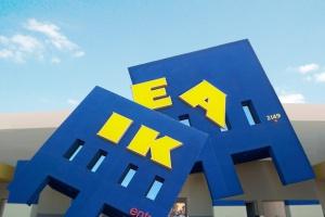IKEA передумала захватывать центр Москвы