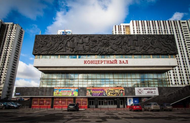 Измайлово Concert Hall