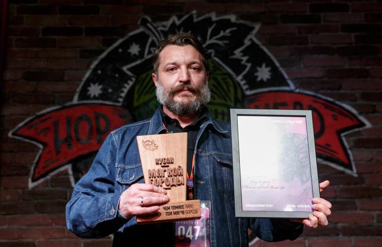В Hop Head Craft Beer Pub прошел IV Всероссийский чемпионат бород и усов
