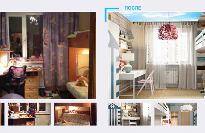 OZON.ru запускает детский раздел «Это моя комната»