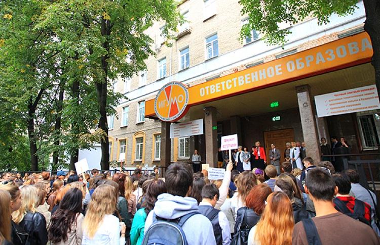 Институт гуманитарного образования и информационных технологий