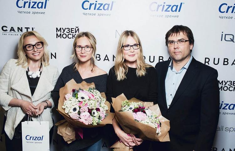 В Москве прошёл модный показ RUBAN при поддержке французского бренда линз для очков Crizal