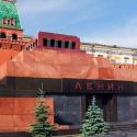 На содержание тела Ленина в этом году выделено 13 млн рублей