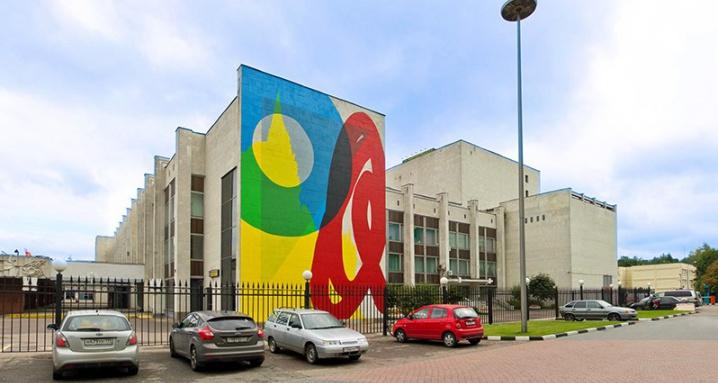 Центр культуры и искусства «Меридиан»