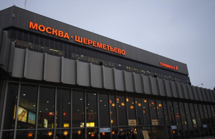 Летом в Шереметьево появится фитнес-зона
