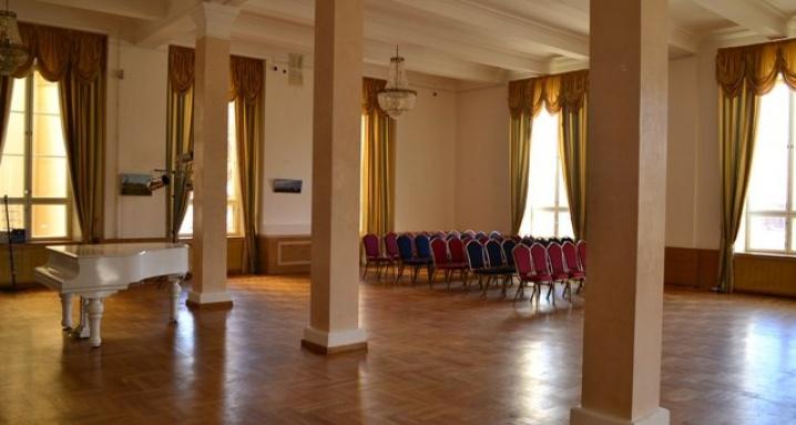 Концертный зал «Вернадский»