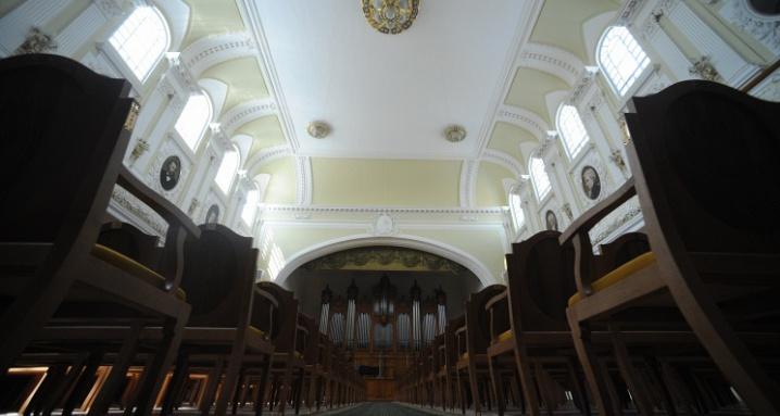 Концертный зал Рахманиновского общества