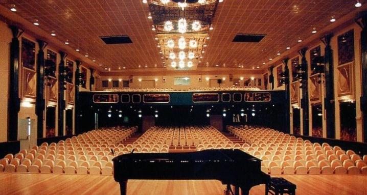 Концертный зал Центра Павла Слободкина