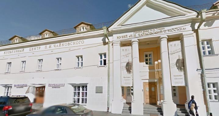 Культурный центр П. И. Чайковского