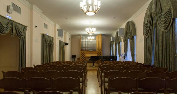 Московская консерватория, Концертный зал имени Н. Я. Мясковского