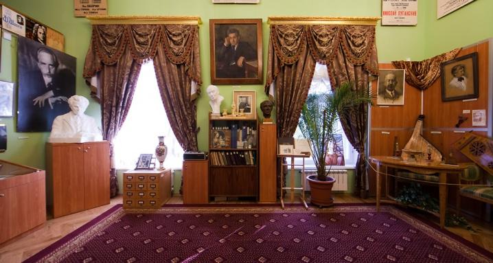 Московская консерватория, Музей им. Н. Г. Рубинштейна
